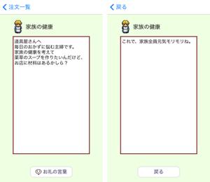 oukoku_story
