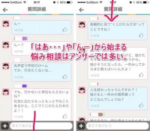 answer_04