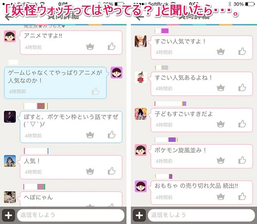 answer_07