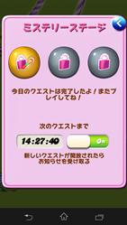 candy_push
