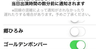 kouhaku_app