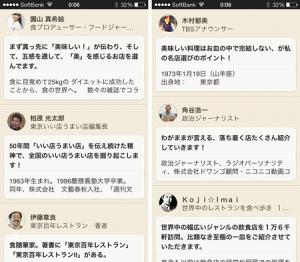 teriyaki_curator