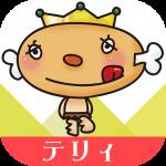 teriyaki_iconnew