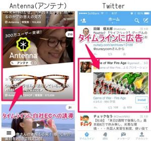 app_nativead_case