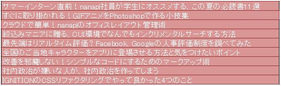 nanapi_engineer05