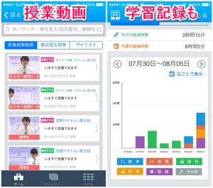 aoizemi_screenshot