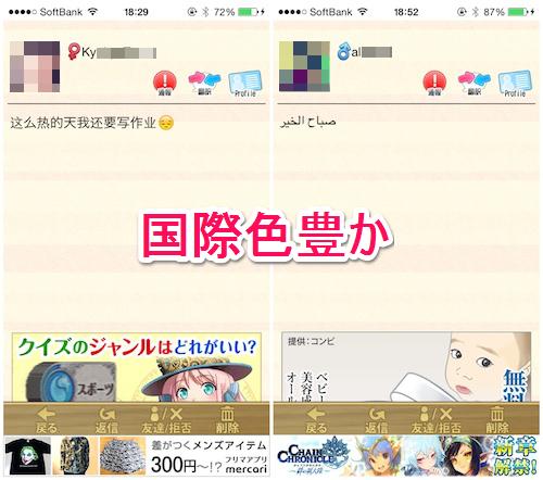 messagebird_kaigaiuser