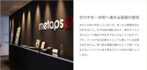 metaps_mission