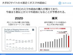 metapsseminar2014_04