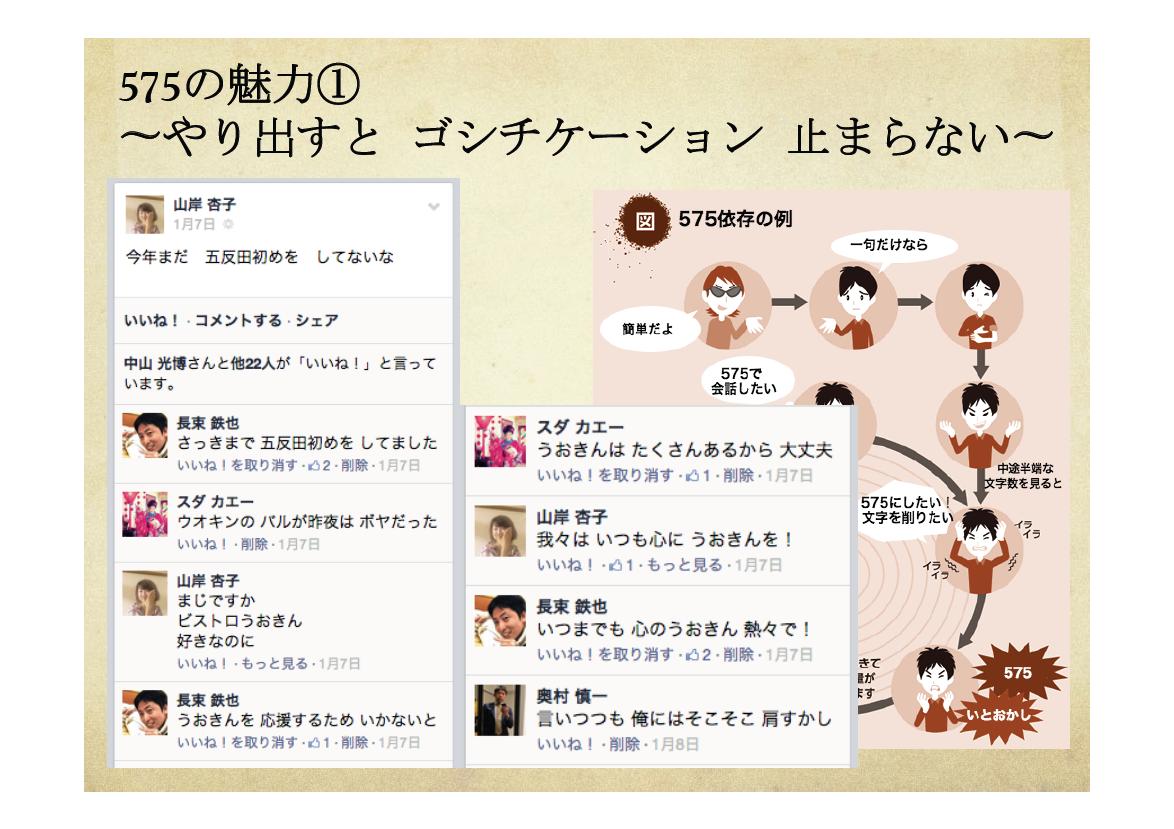 goshichigo01