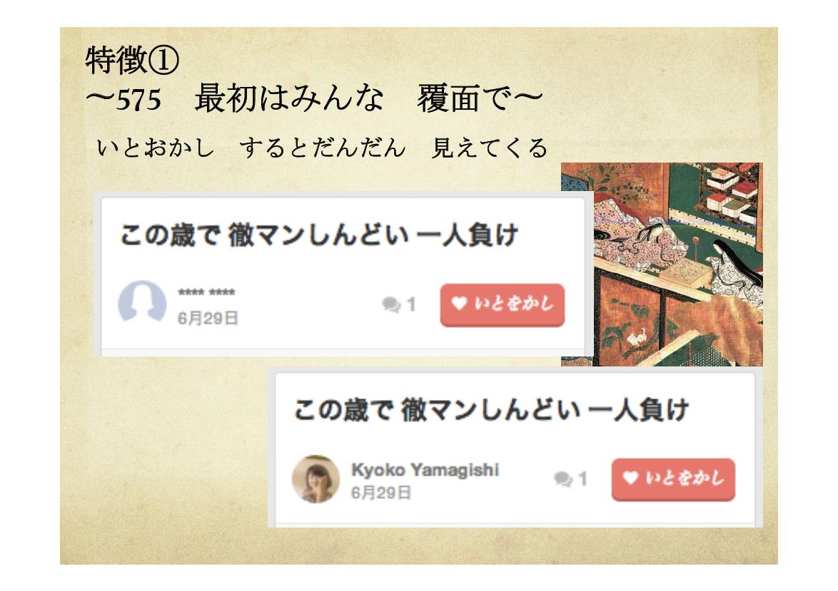 goshichigo_botu1