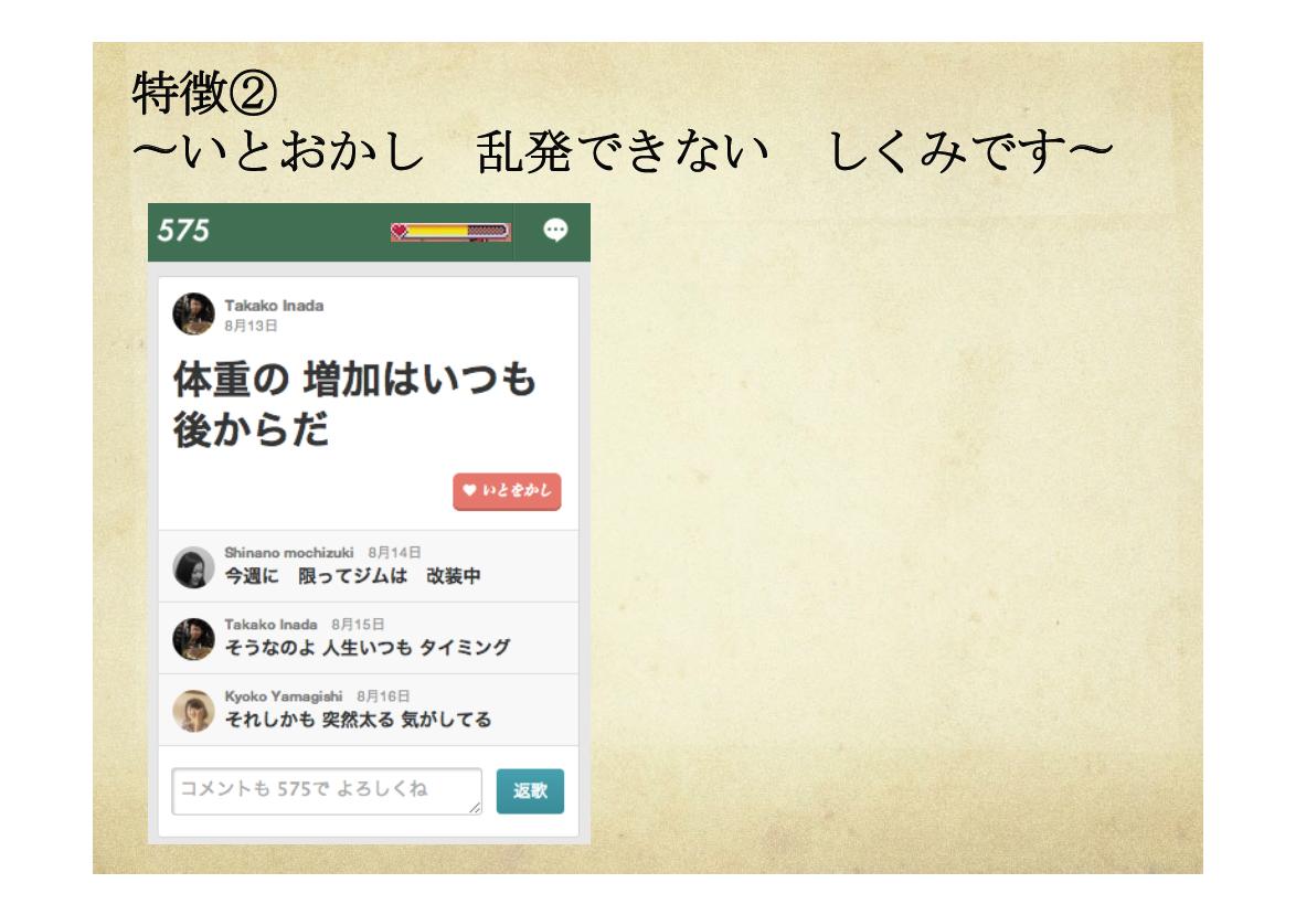 goshichigo_botu2