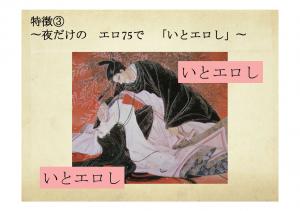 goshichigo_botu3