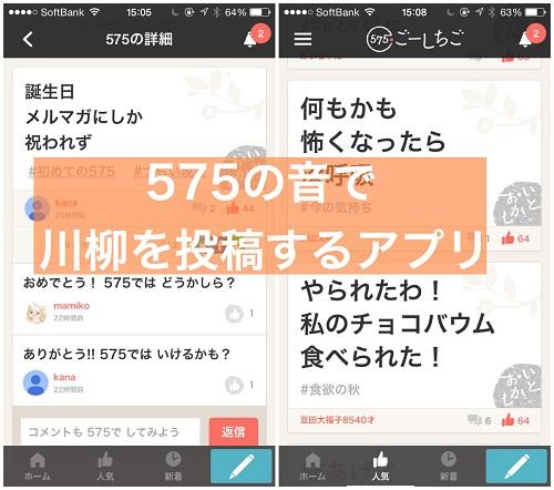 goshichigo_ss