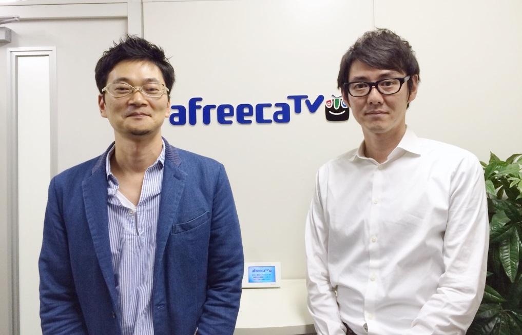 afreecatv_staff