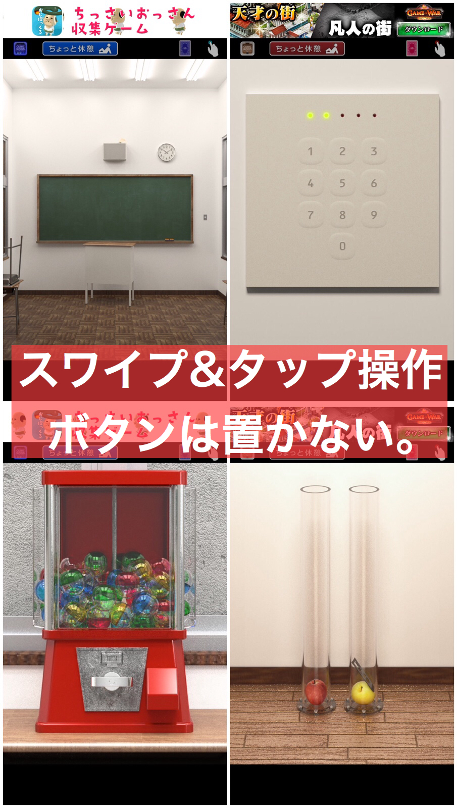cubicroom_interface