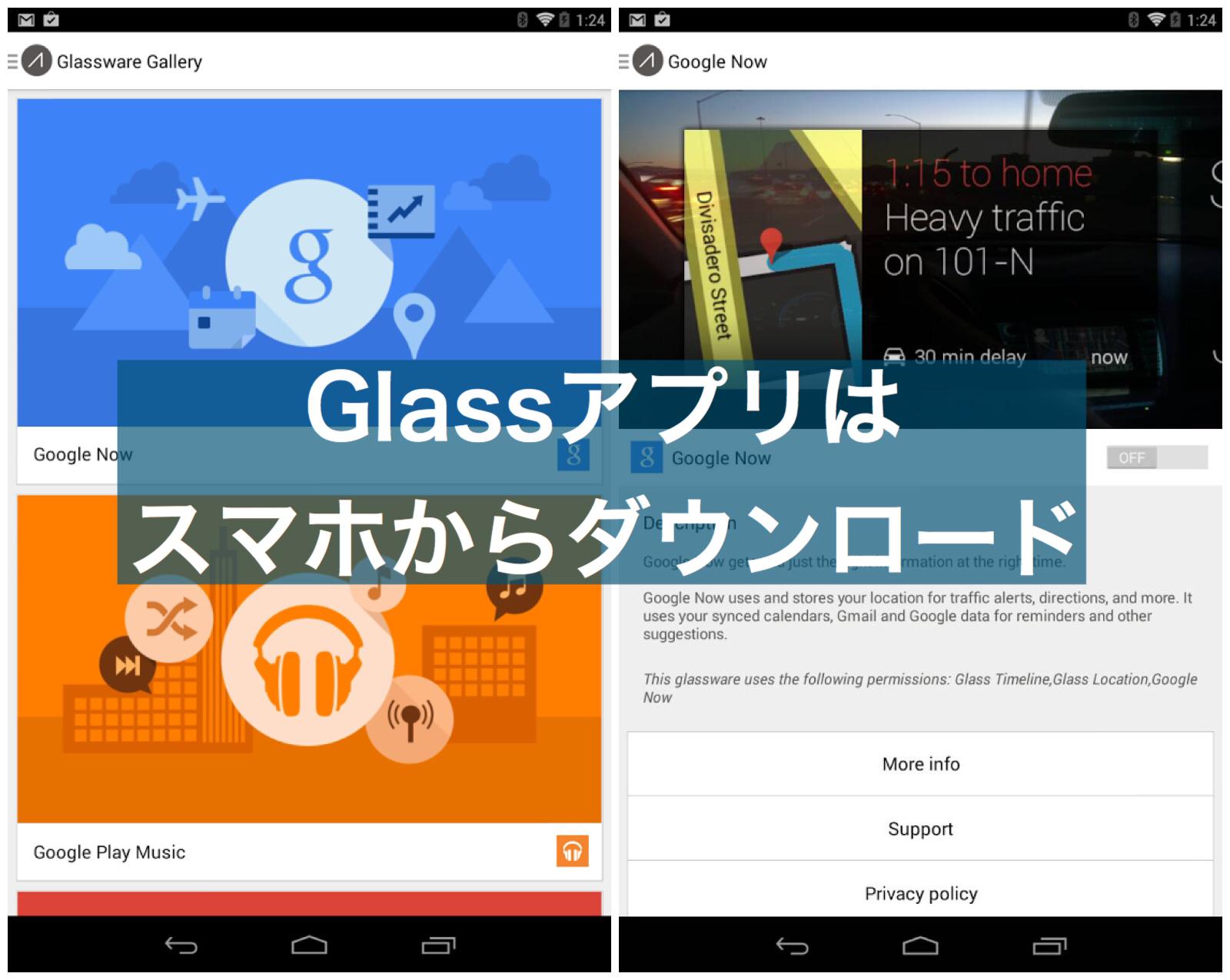 myglass_app
