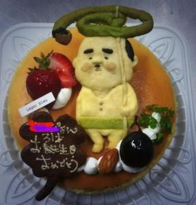 ojipo_cake