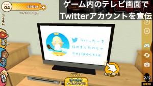 ojipockle_twittertv