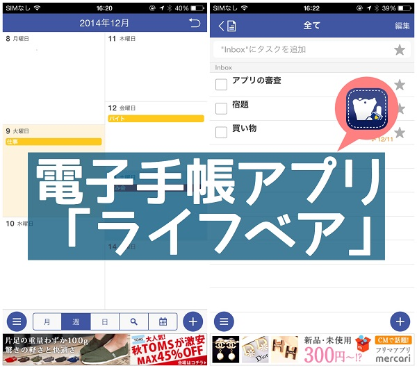 lifebear_app