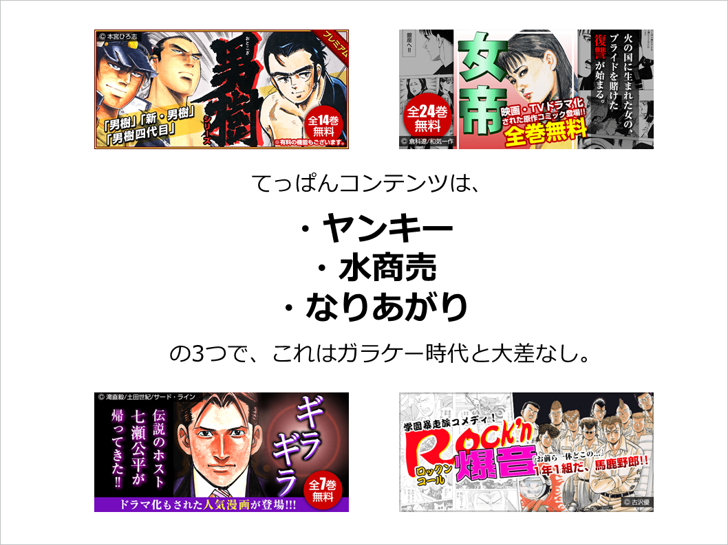mangadokuha_04