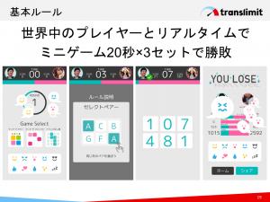 brainwars_app