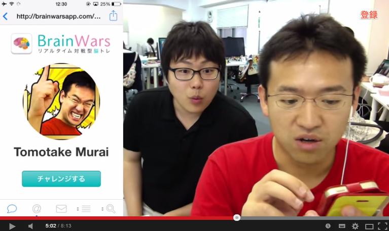 brainwars_maxmurai