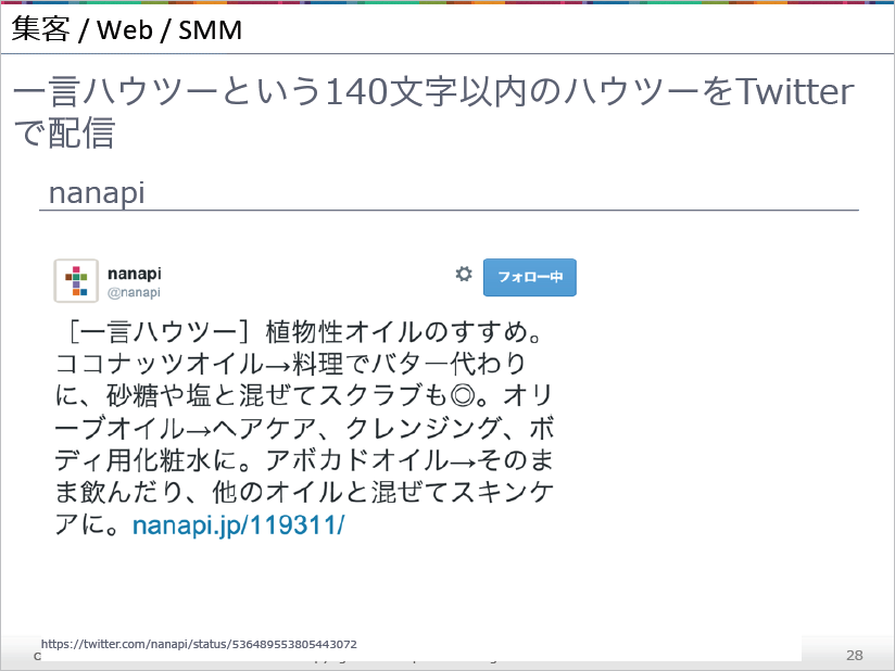 nanapi_webapp06