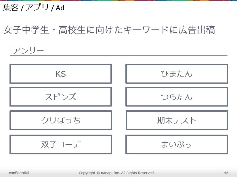 nanapi_webapp11