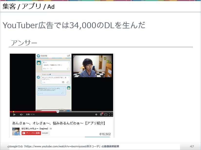 nanapi_webapp12