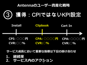 antenna_metaps09