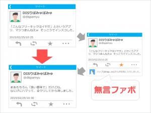 hap_tweet