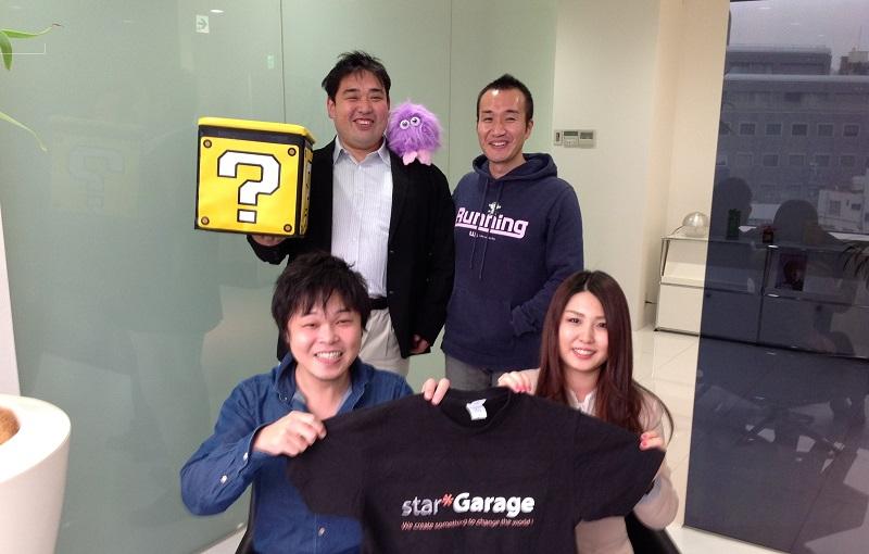 stargarage_staff