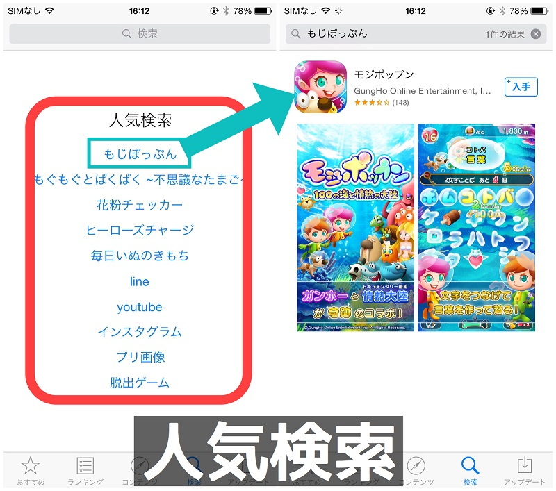 appstore_ninkisearch