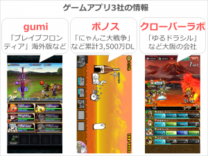 globalgame_m_01