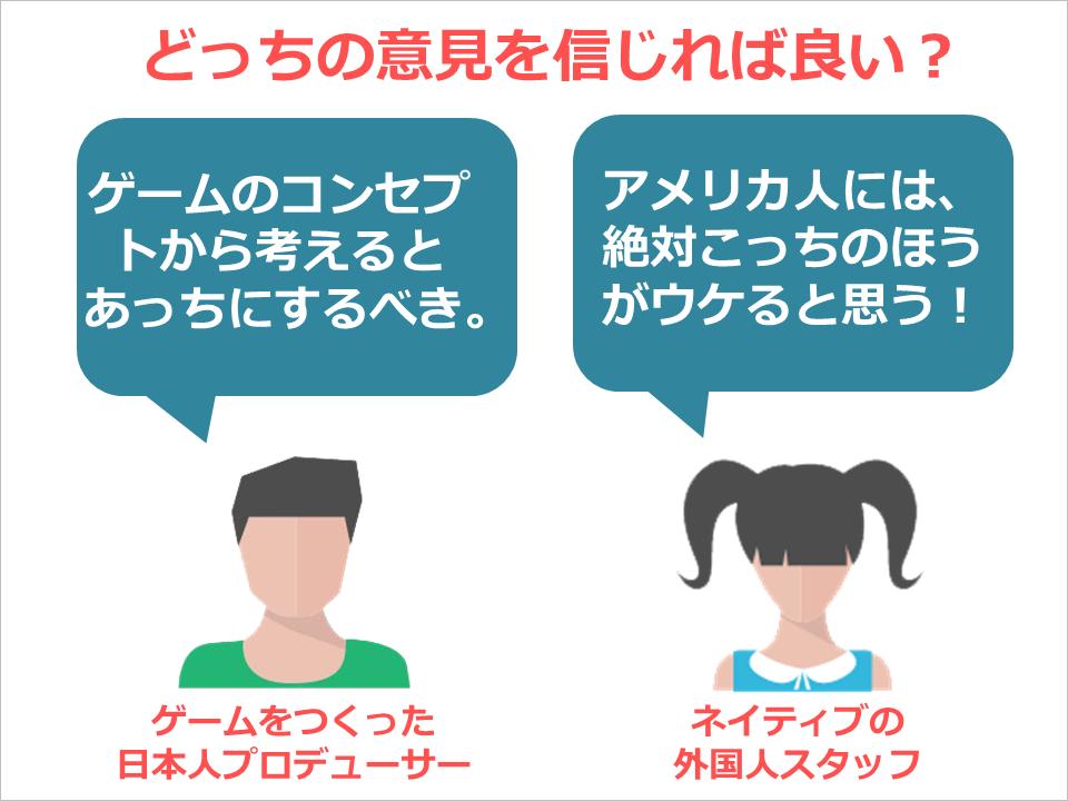 globalgame_m_04