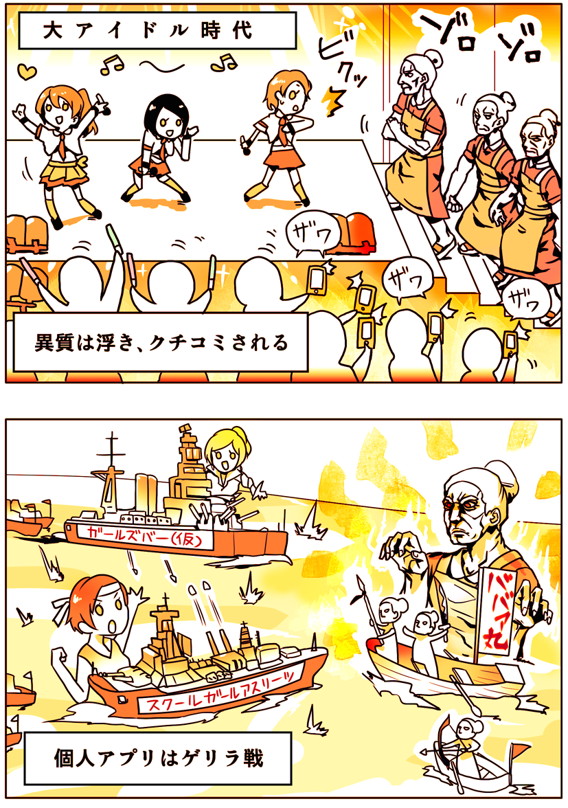 bbahit_manga
