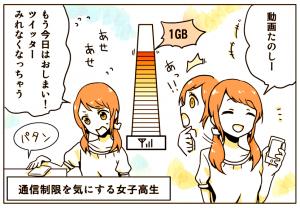 mixch_manga_videocontents