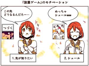 nagisa_houchi_manga01
