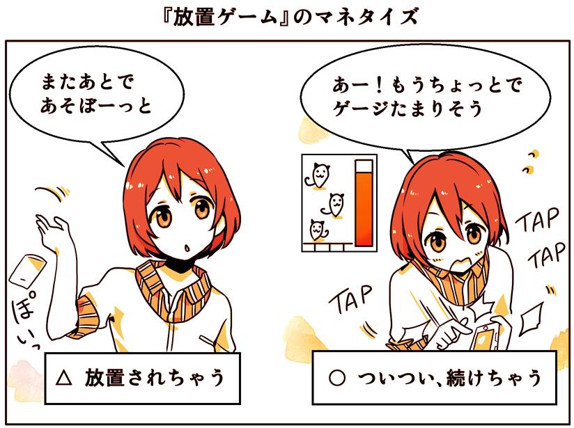 nagisa_houchi_manga02