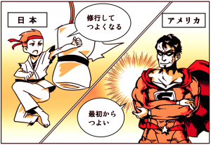brainmanbou_manga_strength