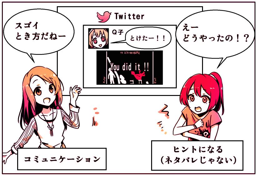 q_manga_share