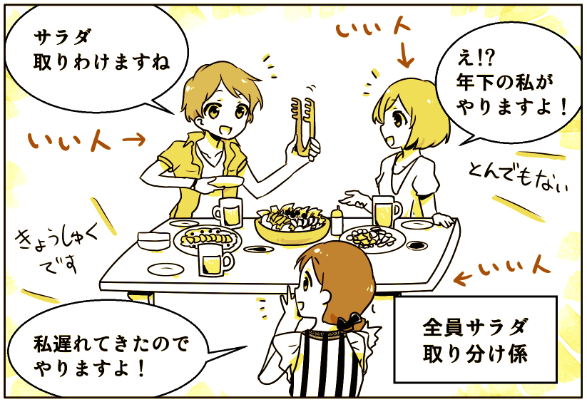 pirika_manga
