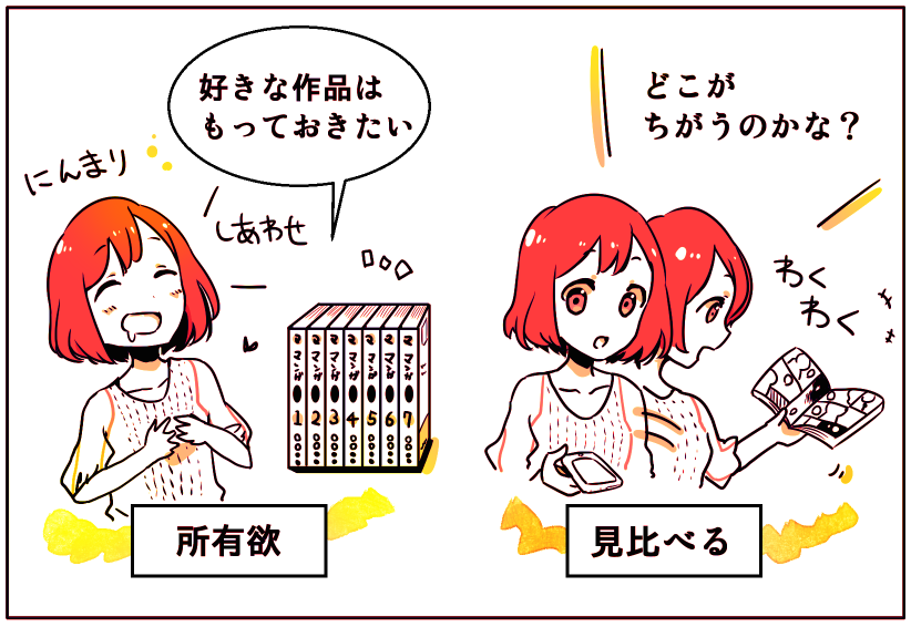 comico_manga_tankoubon