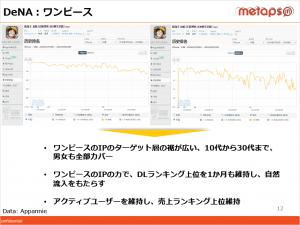 metaps_chinajirei03