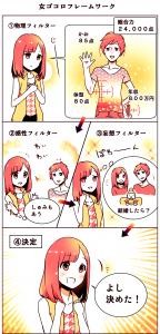 neilbook_manga_framework