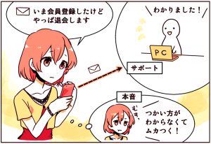 neilbook_manga_honne