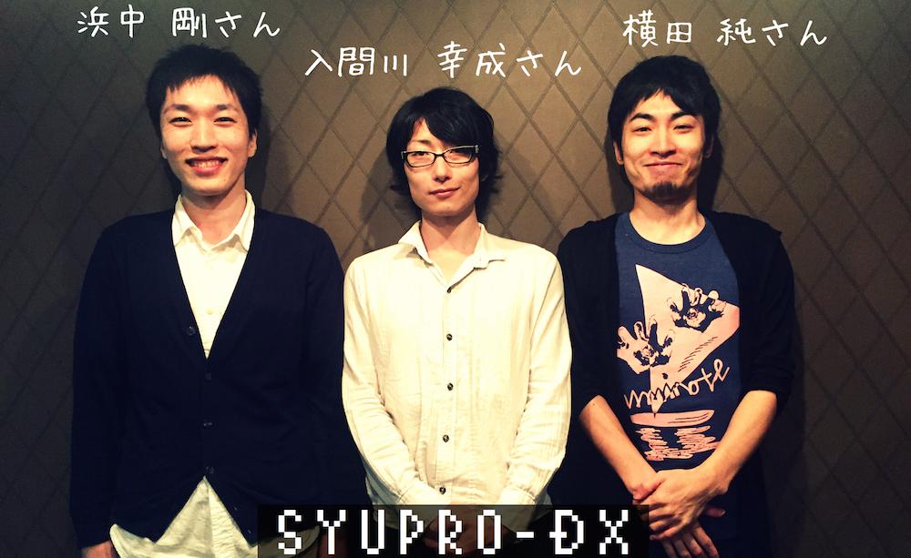 syupro_photo