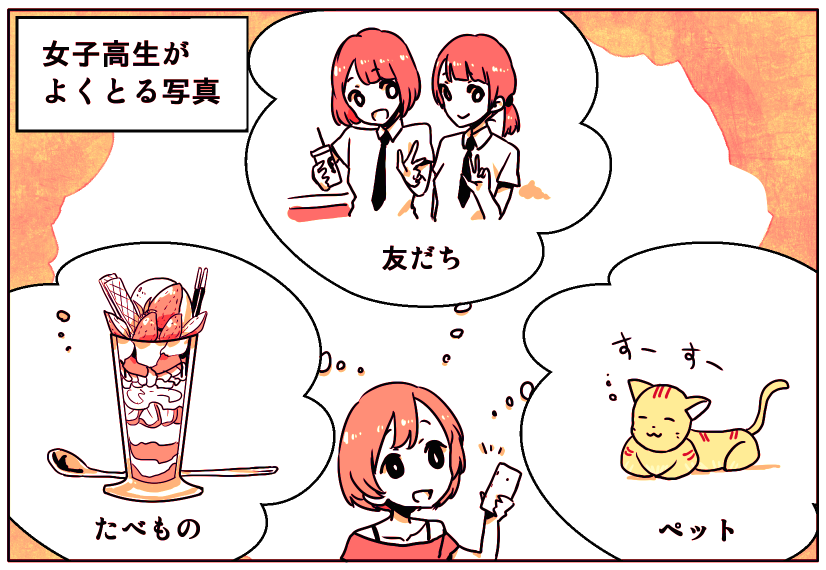 harajuku_manga_cameraphoto