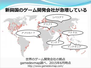 mediacreate_gameindustry01
